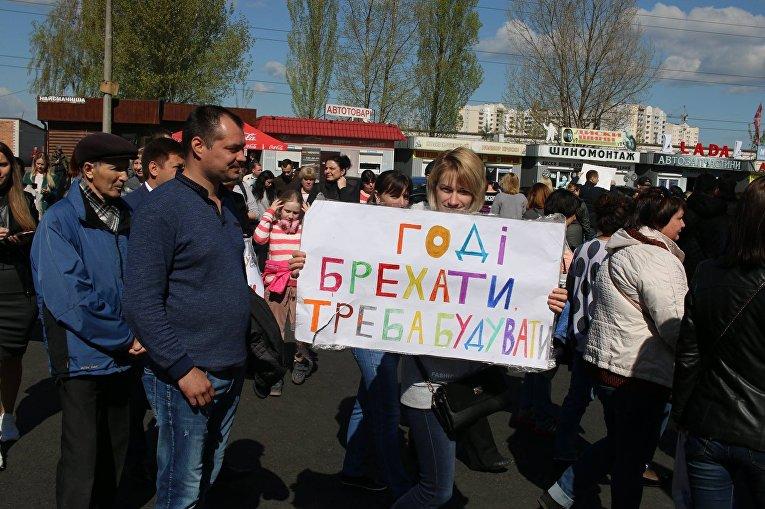 «Мыхотим учиться»: под Киевом люди перекрыли дорогу, создалась внушительная пробка