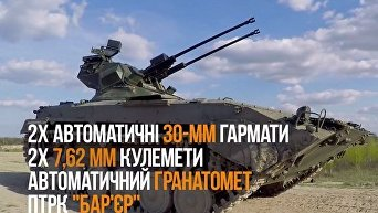 Укроборонпром показал боевой модуль Дуплет для БМП-2