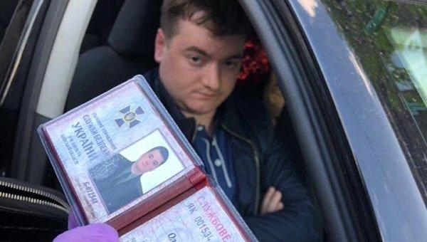 Работник СБУ, задержанный в Киеве по подозрению в получении взятки
