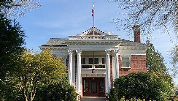 Резиденция генконсула России в Сиэтле