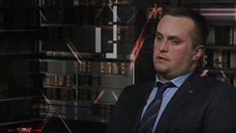 Назар Холодницкий о лотерее Ляшко. Видео