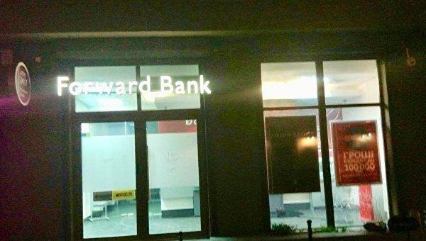 Во Львове подожгли отделение Forward bank