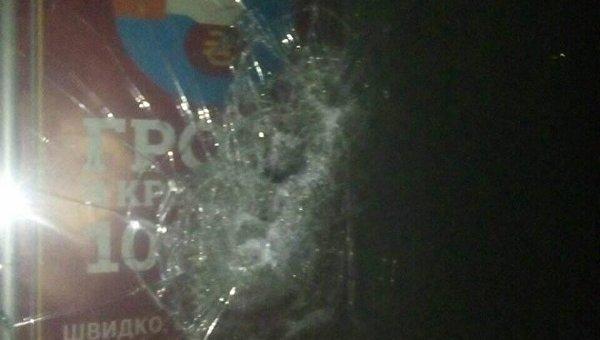 Атака на отделение банка Farward bank, который ранее носил название Русский стандарт во Львове
