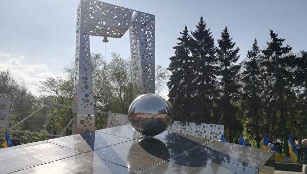 В Запорожье открыли памятник Героям Чернобыля