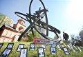 В Украине почтили память погибших от взрыва на ЧАЭС