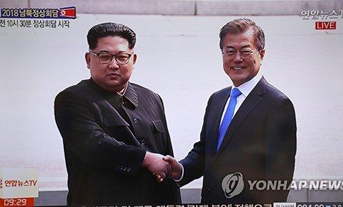Лидеры КНДР и Южной Кореи Ким Чен Ын и Мун Чжэ Ин. Видео