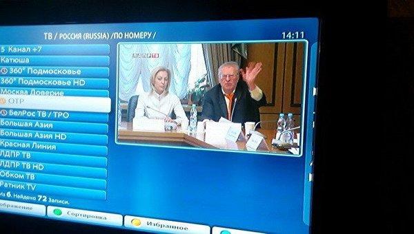 СБУ сообщила о блокировании российских телеканалов в Киеве