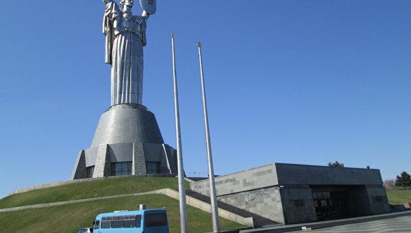 Монумент Родина-мать. Национальный музей истории Великой Отечественной войны 1941—1945 годов