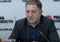 Волошин: власти Украины заняли шизофреническую позицию в газовом вопросе