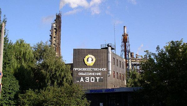 ЧАО Азот. Архивное фото