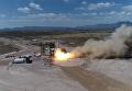 Восьмой тестовый беспилотный запуск суборбитальной ракеты New Shepard с капсулой для туристических полетов в космос