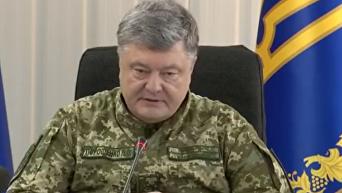 АТО меняется на Операцию объединенных сил: речь Порошенко. Видео