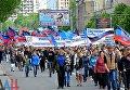 Марш в центре Донецка
