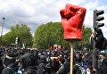 1 мая в Париже