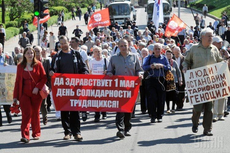 Первомай в Украине
