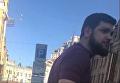 Магомед-Амин Саитов