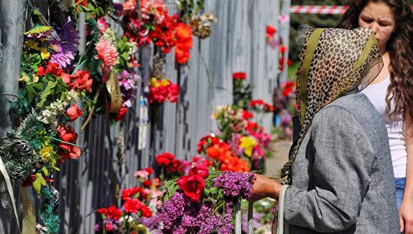 Траурные мероприятия по случаю четвертой годовщины столкновений в Одессе 2 мая 2014 г.