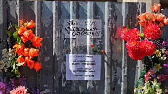 Годовщина трагедии 2 мая в Одессе, 2018 год
