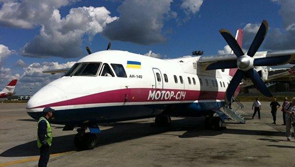 Самолет Ан-140 авиакомпании Мотор Сич