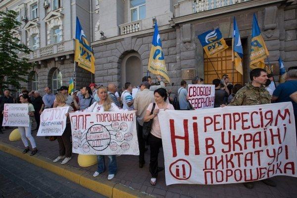 Митинг сторонников Михаила Саакашвили под зданием СБУ в Киеве