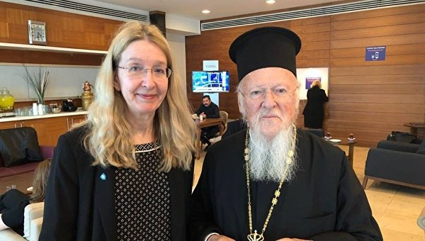 Ульяна Супрун и Вселенский патриарх Варфоломей