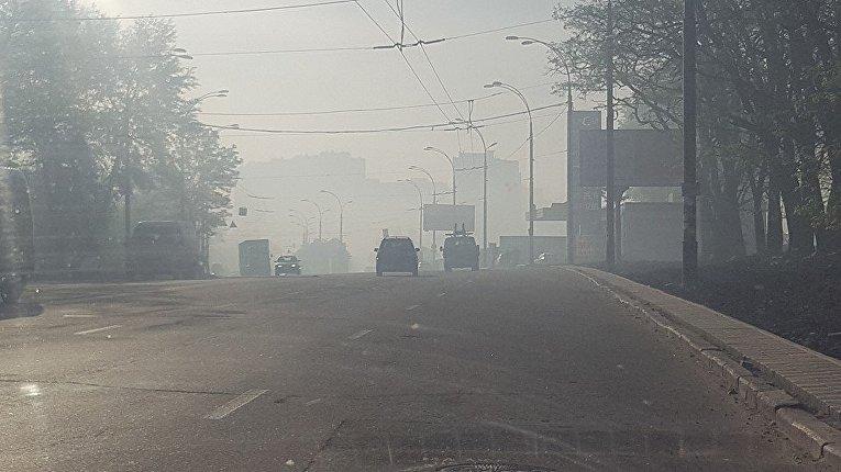 Густой смог на Виноградаре