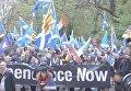 Десятки тысяч граждан вышли на марш за независимость Шотландии
