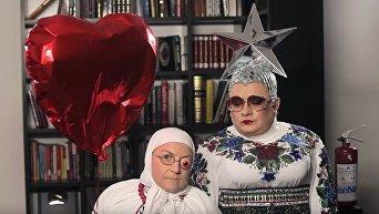 Сердючка дала напутствие Melovin перед Евровидением – 2018. Видео