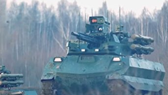 Испытаний боевого робота-танка Уран-9. Видео