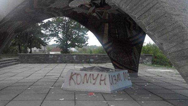 В Днепре осквернили мемориал советским воинам