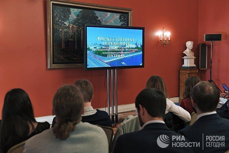 Гости, приглашенные на церемонию инаугурации Президента РФ  В. Путина