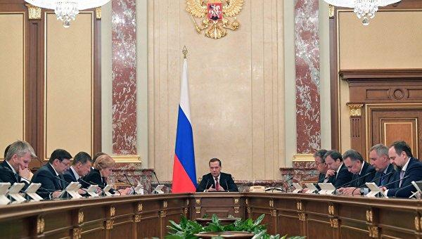 Заседание правительства РФ, 26 апреля 2018