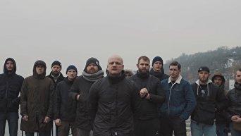 Киевские ультрас опубликовали ультимативное обращение к польским фанатам. Видео
