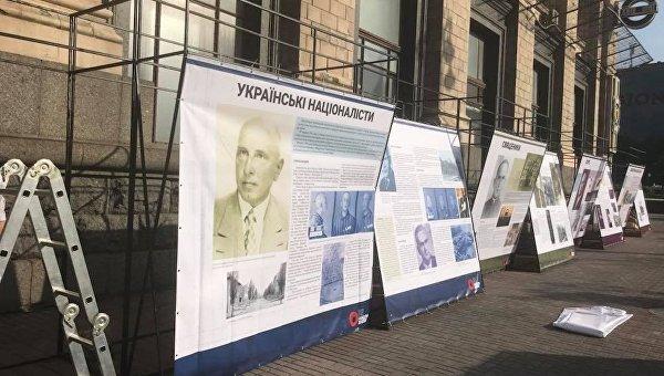 Выставка украинских националистов на Крещатике, 8 мая 2018