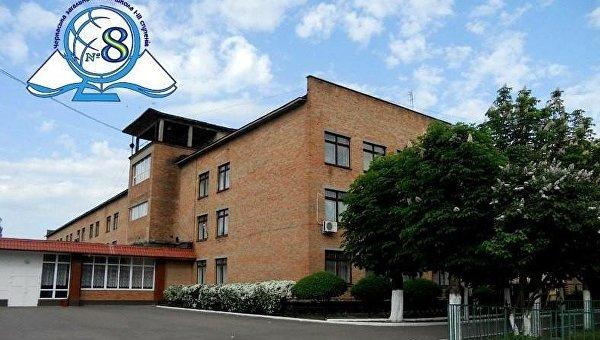 Школа Черкасской области, где массово отравились дети