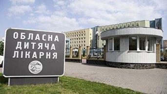 Больница, где находятся отравившиеся в Черкассах дети