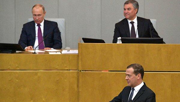 Президент РФ В. Путин и кандидат на пост премьер-министра РФ Д. Медведев приняли участие в пленарном заседании Госдумы РФ