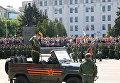 Начальник управления Народной милиции ЛНР Олег Анащенко на военном параде в Луганске. Архивное фото