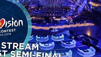 Первый полуфинал Евровидения - 2018. Видео