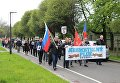 Акция Бессмертный полк в Остраве, Чехия