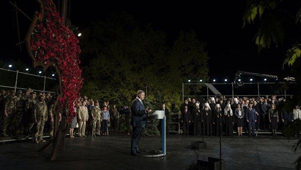 Петр Порошенко во время выступления на акции Первая минута мира