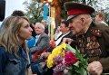 День Победы в Кривом Роге