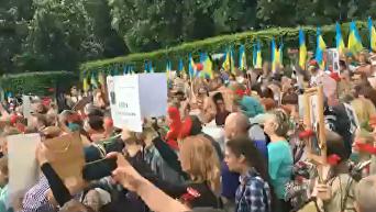 Появились кадры Бессмертного полка в Киеве. Видео