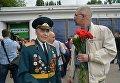 Акция Киевской городской организация ветеранов Украины Мир. Согласие. Единство