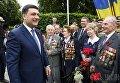 Первые лица государства почтили память погибших во Второй мировой войне