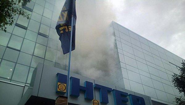 Дым над зданием Интера в Киеве
