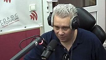 Эксперт Владимир Стус