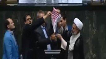 Иранские депутаты сожгли флаг США на трибуне парламента. Видео