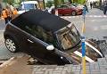В центре Киева автомобиль ушел под асфальт. Видео