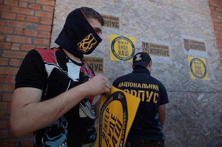 Под домом Левочкина произошли столкновения националистов с полицией